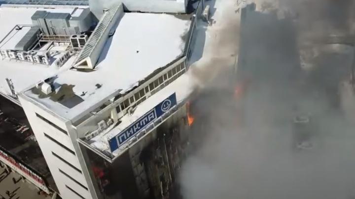 «Полыхала обшивка»: коптер самарца пролетел над пожаром в ТОЦ«Скала»