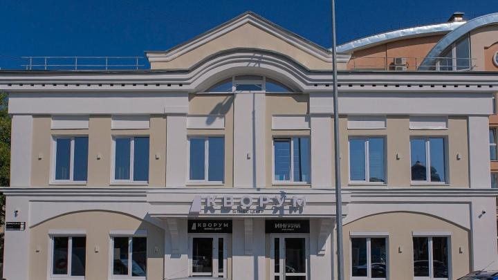 На месте «Хуторка» и кофейни «Хочу» в центре Перми открывается бизнес-центр