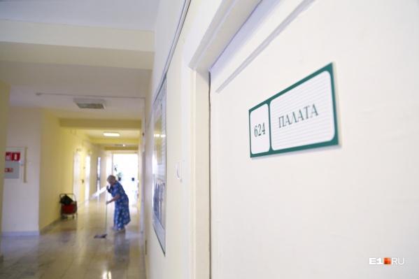 Обращение в прокуратуру подписали 68 человек: это медсестры и санитарки