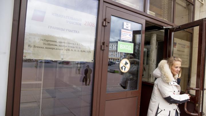 Ярославль голосующий: фоторепортаж с избирательных участков