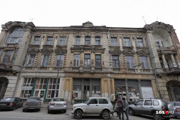 Дом Кисина планируют реставрировать в 2022 году