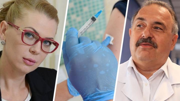 Обязательная прививка и обыски у чиновников. Обзор главных событий в Ростове за неделю