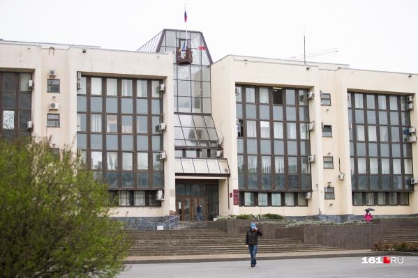 В администрации Ворошиловского района заверили, что учительницу не накажут