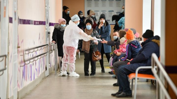 Власти Зауралья раскрыли планы ремонтов медучреждений на 2021 год