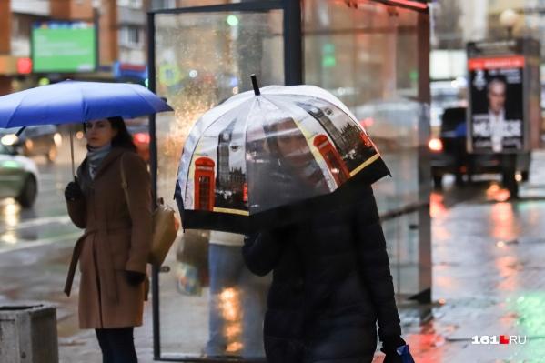 Суббота выдастся дождливой