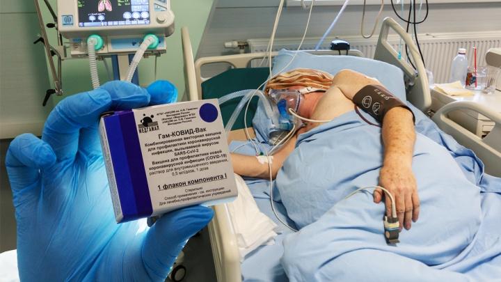 Как будто через мясорубку прокрутили всё тело: привитые волгоградцы рассказали, как болели ковидом после вакцины