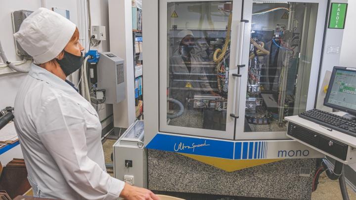 Нацпроект «Производительность труда» в Пермском крае оценили на федеральном уровне