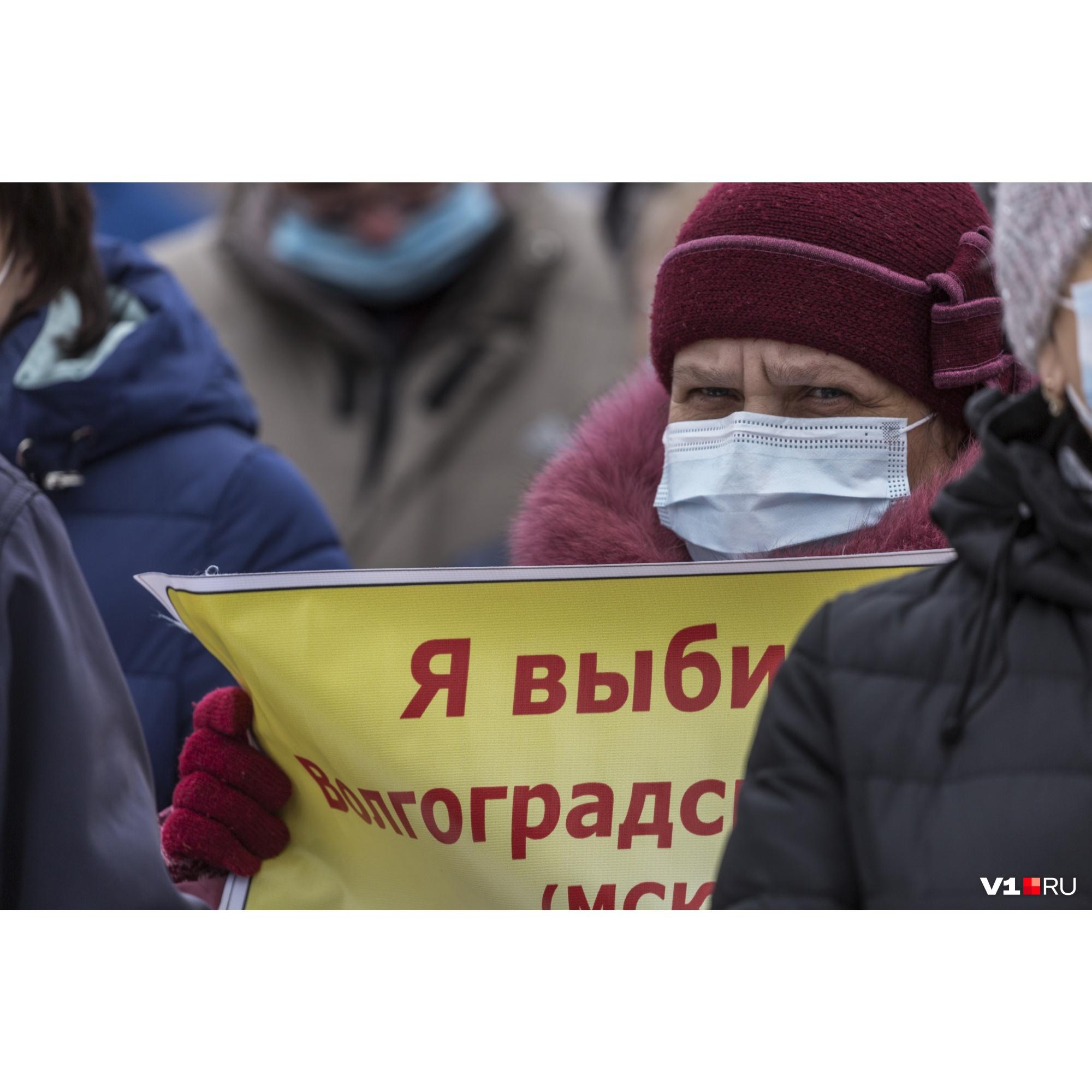 Участники митинга заявляют, что их обманули с итогами прошлого референдума
