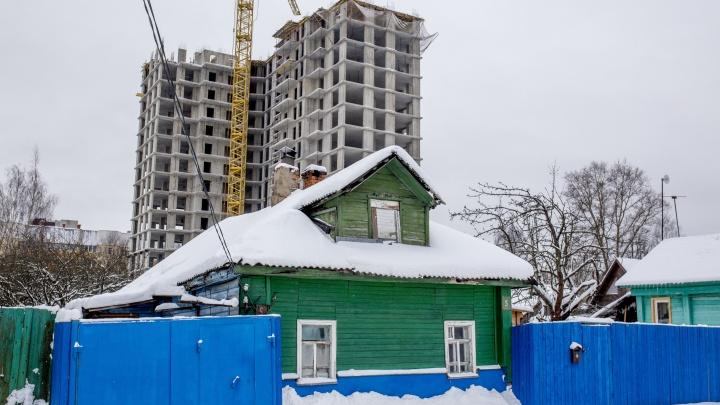 Ловим на слове: мэр пообещал, что в Ярославле не будут сносить частный сектор на Перекопе