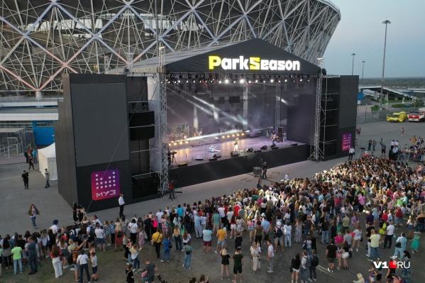 Фестиваль собрал пять с половиной тысяч человек