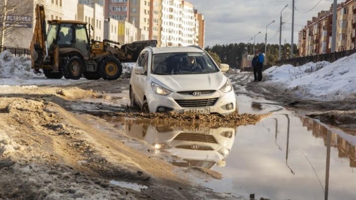 «Беспомощность властей поражает»: музыканты из Ярославля спели о ситуации на дорогах без пафоса. Видео