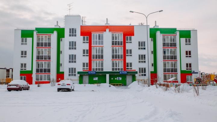 Тюменские власти озвучили планы по строительству арендных домов
