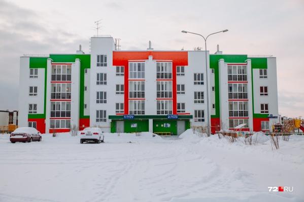 При этом в Тюмени продолжает расти стоимость недвижимости