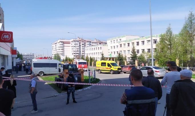 Стрельба в школе в Казани: что известно на данный момент