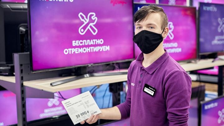 Четыре дня отличных скидок: магазины техники запускают акцию в честь открытия