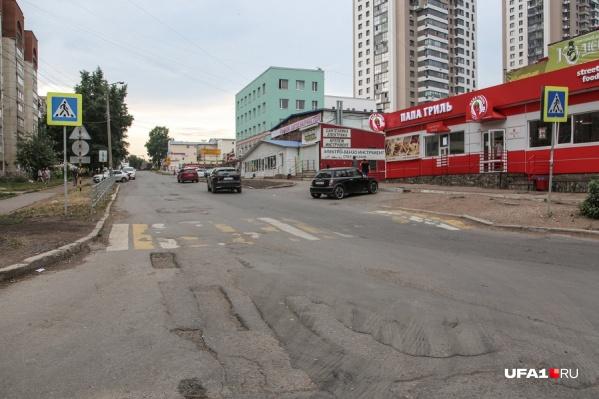 На качество дороги давно жаловались местные жители