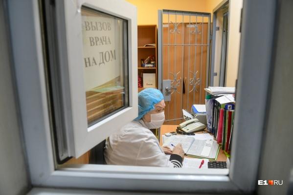 Читатели E1.RU говорят, что не могут дождаться врача по несколько дней