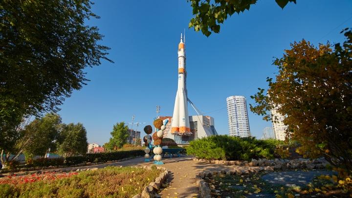 На «Прогрессе» рассказали, уберут ли ракету «Союз» с проспекта Ленина
