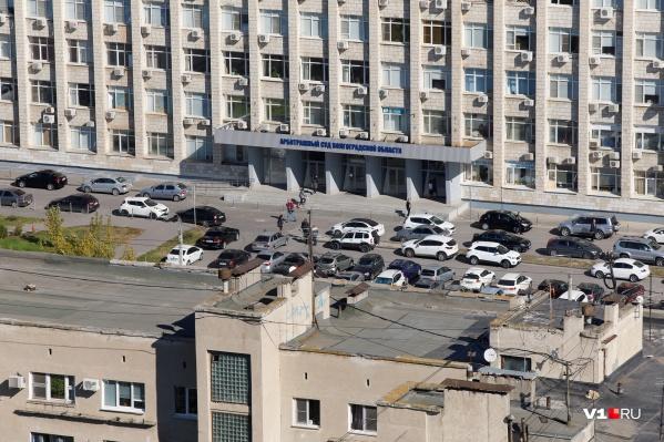 Оба иска будут рассматривать в Арбитражном суде Волгоградской области