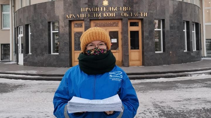 Две тысячи жителей Архангельской области попросили Цыбульского сохранить раздельный сбор отходов