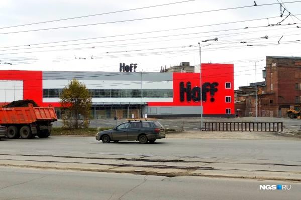 Гипермаркет построен на пересечении улицы Мира с Советским шоссе