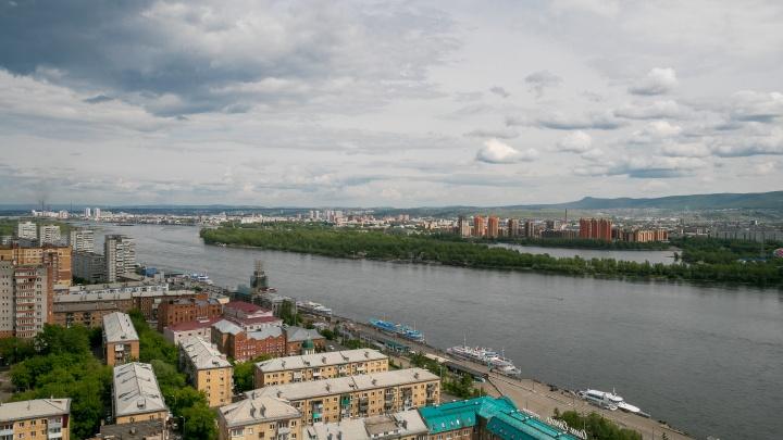 Масштабная прогулка и матч по регби: в Красноярске выбирают, какой берег круче