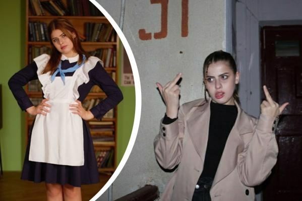 """Кате 14 лет. Ее мать с сестрой живут в Сочи, отец с новой <nobr class=""""_"""">семьей —</nobr> в Екатеринбурге, <nobr class=""""_"""">а она —</nobr>&nbsp; здесь же, но с бабушкой и дедушкой"""