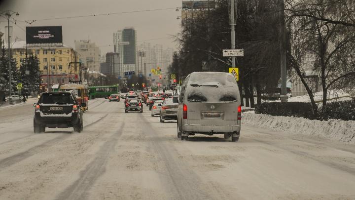 Снег сквозь слезы: фоторепортаж с нечищеных дорог Екатеринбурга