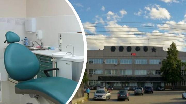 В челябинской стоматологии отказались лечить пациентов бесплатно по медицинскому полису