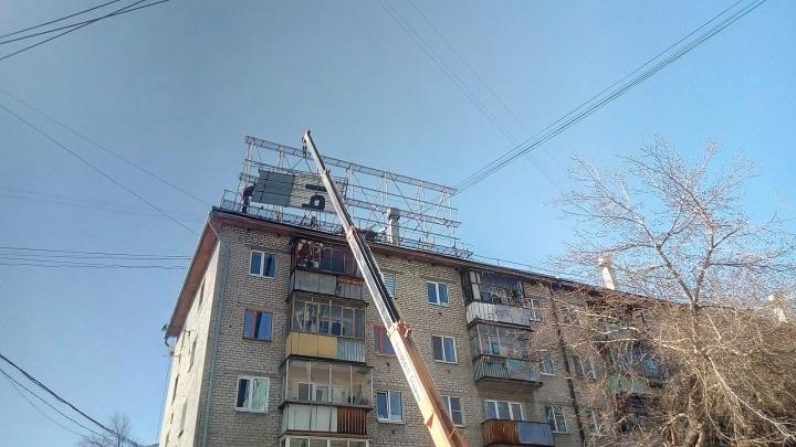Мы больше не молоды. В Екатеринбурге с крыши дома срезали известное послание Тимы Ради