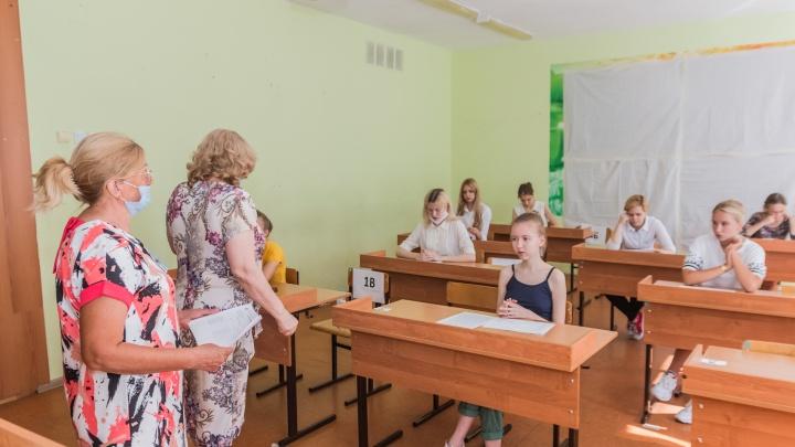Стал известен порядок выплат губернаторских 10 000 рублей для выпускников школ