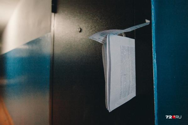 Записку коллекторы оставили в двери квартиры