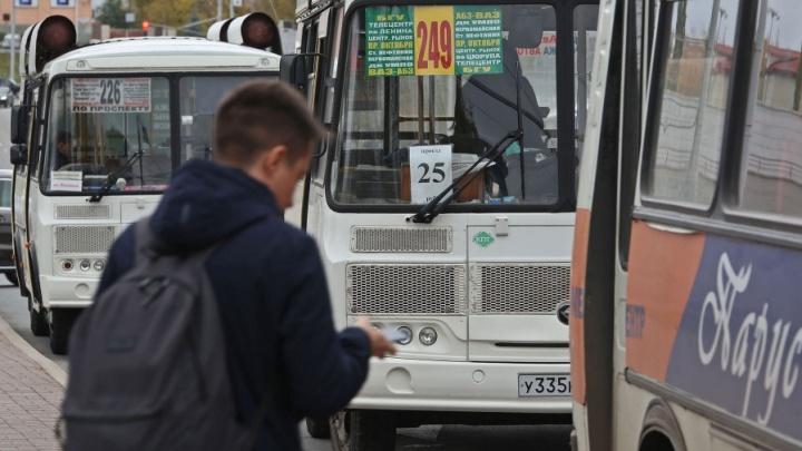 Власти Уфы объяснили, как намерены компенсировать отмену семи автобусных маршрутов