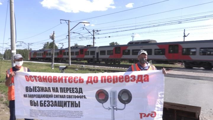 Для предотвращения ДТП на железной дороге с пермскими водителями проведут разъяснительную работу