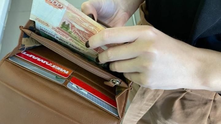Изображение Екатеринбурга появится на пятитысячной купюре