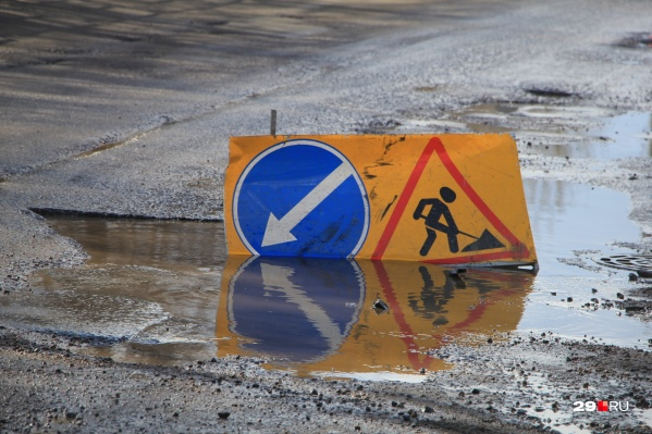 Восстанавливать обещают не только проезжую часть, но и бортовой камень, тротуары