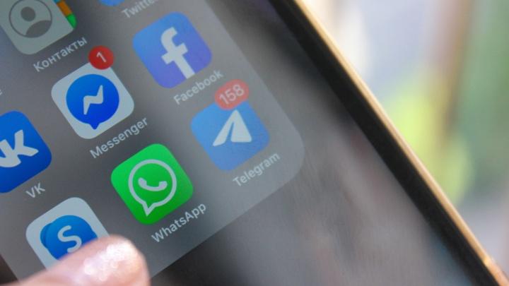 Общественная палата составила антирейтинг соцсетей, где больше всего запрещенного контента