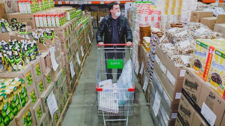 В Пермском крае станет больше магазинов с низкими ценами напродукты