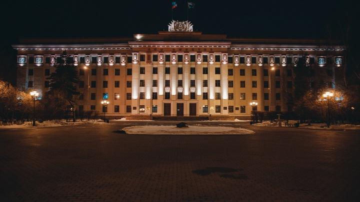 Депутаты придумали новое пособие для тюменских опекунов