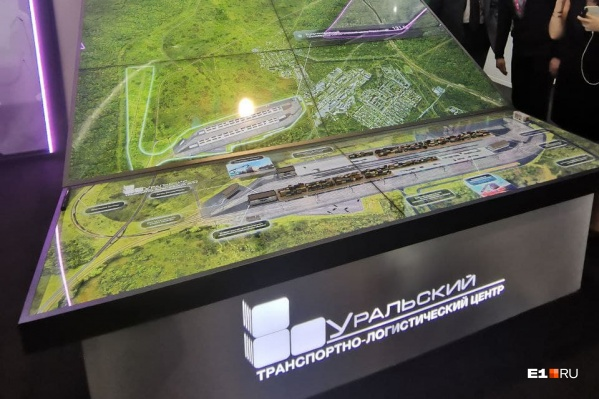 Проект ТЛЦ «Уральский» за Шарташом является аналогом логоцентра в подмосковных Электроуглях