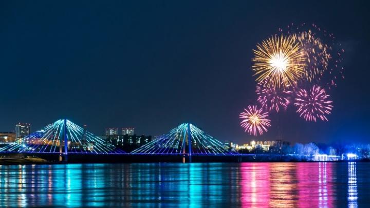 Аллеи, фейерверки и московские звезды на праздниках: как радуют жителей Кузбасса