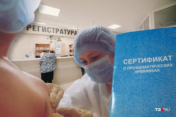 В Тюменской области работают 35 пунктов вакцинации. Все они находятся в госорганизациях. На 29 января в регионе привили 9807 человек, в листе ожидания находятся более 10 тысяч&nbsp;<br><br>