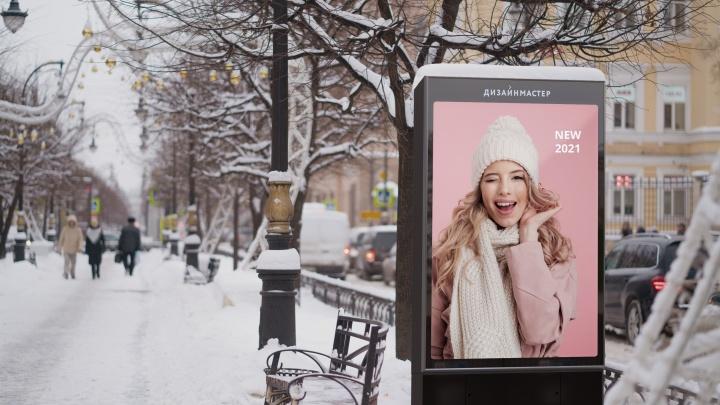 Наружная реклама и Wi-Fi-«ловушки»: что делают в торговых центрах, чтобы привлечь покупателей