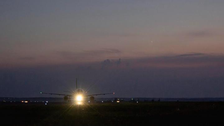Звонки о минировании волгоградского аэропорта оказались уткой