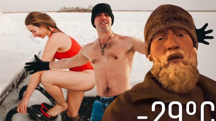 Утро начинается с ведра ледяной воды: кто из тюменцев не боится раздеться в трескучий мороз