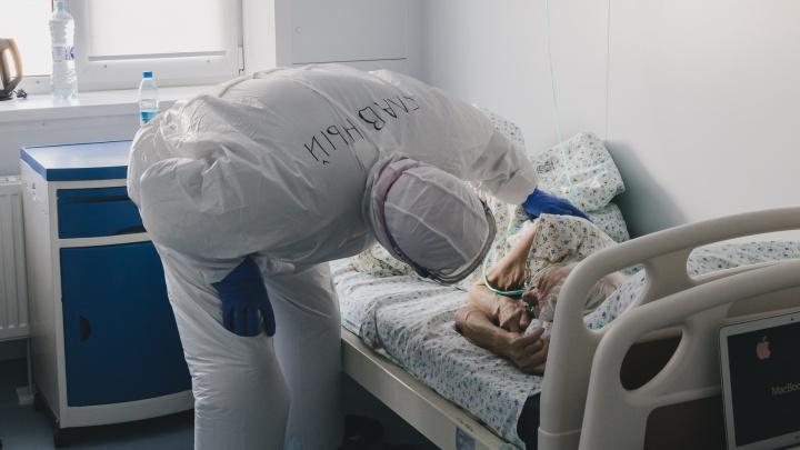 В Кузбассе у 181 человека выявили COVID-19. Публикуем данные по городам
