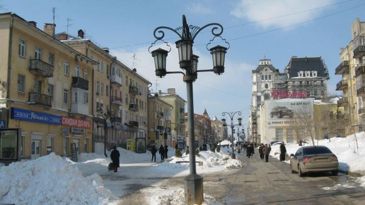 Самарская область оказалась в двадцатке лучших регионов по качеству жизни