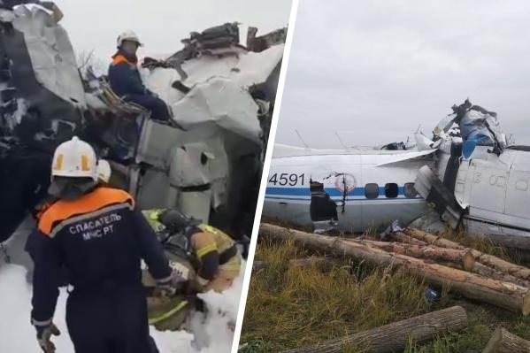 В авиакатастрофе погибли 16 человек