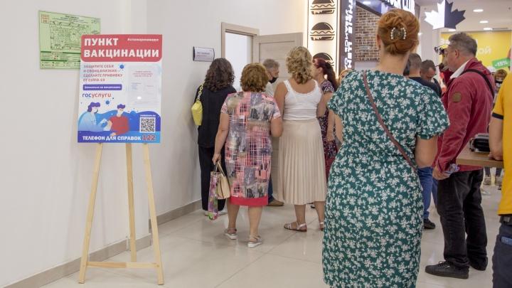 100 тысяч рублей за прививку от ковида: как пройдет лотерея для вакцинированных