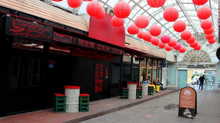 В потайном уголке на Ленина открылось новое заведение — место пустовало год после закрытия бара «Скайвокер»